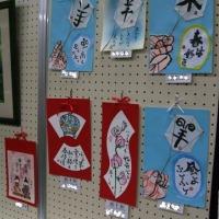 文化展・・・今年も絵手紙で参加