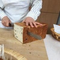 五穀色パン