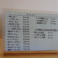 ラーメン家ひろきへ行こうっと~(・∀・*)ノ