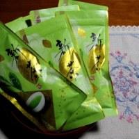 今年の新茶・「鹿児島産・さえみどり」を入手
