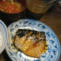 「今日のお昼ご飯」!!「焼きサバ」!!