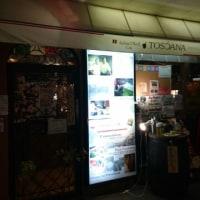 「トスカーナ 神谷町店」(神谷町)