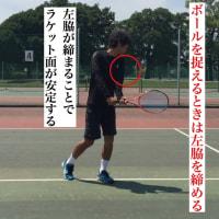 両手バックボレー  基本的なスイングのポイントについて  〜才能がない人でも上達できるテニスブログ〜