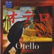 私のオペラノート66