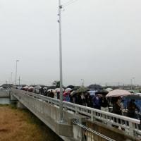 本町橋で候 その1 祝本町橋開通式