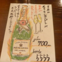 モエ・エ・シャンドンと蒸し牡蠣
