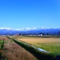 またまた山の写真ですが・・・