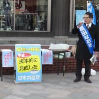 豊洲問題・音出る前から署名に足が止まる!18日は築地で宣伝行動とデモ行進