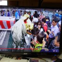 獅子で祝う・1000人で乾杯(第5回)・酒蔵開き・いすみ市商工会・氣天流・江澤廣