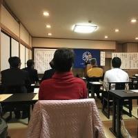 日田市倫理法人会 2016 年12月6 日(火) の連絡事項