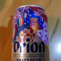 オリオンビールの桜まつりデザイン