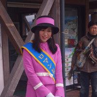 のもざき水仙まつり ロマン長崎・永奥里奈 2017・1・8