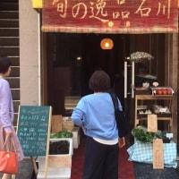 本日野菜の特売日!