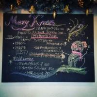 クリスマスディナーコース、内容変更のお知らせ。