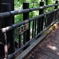加美町小野田 荒沢の大滝
