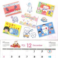 旭川歯科医師会2016カレンダー(12月)