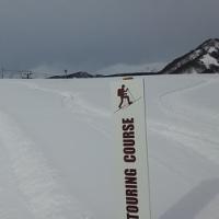 Skimo コース