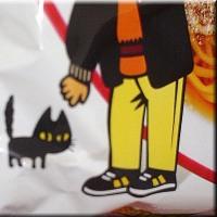 チャルメラ猫