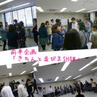 ☆4月stage報告☆