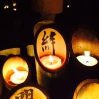 神戸 1.17