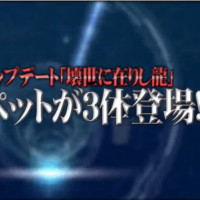 【PSO2】東京ゲームショーでのニコ生情報