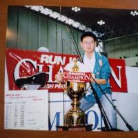 【1993年度フィッシングショー】今江克隆,JBTAバスオブザイヤーV3だった。