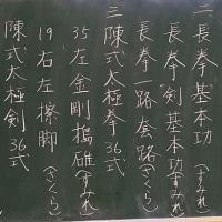 2017年3月12日(日)宝塚教室