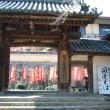 三井寺・鞍馬寺に行ってきました