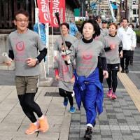 知的障害者のスポーツ祭典PR 神戸で聖火リレー