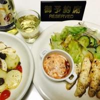 真鯛とジャガイモ、ブラックオリーブ、トマトの煮込み~♪