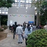 10/8(土) 釧路⇔網走