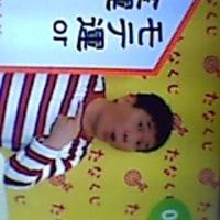 モテ運or金運どっちか吉。