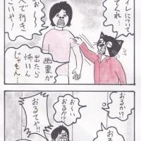 まっちゅる大王~幽霊編~(3)