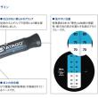 自動温度補正・防水機能付アナログ糖度計(高温対応) MASTER-80H アタゴ
