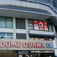 嵐 京セラドームコンサートに行ってきた