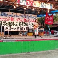 越冬ステージでした。(釜ヶ崎、30日)