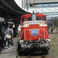 【2017年6月】 総武本線開業120周年記念号