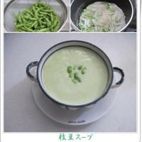 枝豆の冷製スープと豚スペアリブの梅干し煮