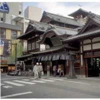 11月6日 松山・道後温泉(自転車旅行記)