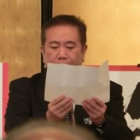 2016年10月23日(日)  徳島県倫理法人会設立25周年記念式典ならびに懇親会