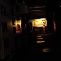 一関の夜〜You And The  Night And The Music