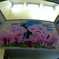 五所川原 音次郎温泉