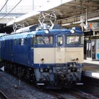 EF64-1035号機+E235系04編成配給列車@大宮駅
