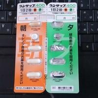 「ピロリ菌」Ⅱ
