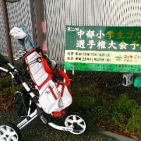 第12回中部小学生ゴルフ選手権大会予選