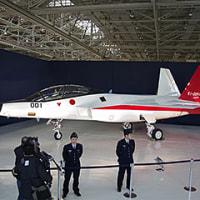 ��ʵ��Ѽ¾ڵ���ATD���餿��X-2