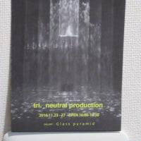ニュートラルプロダクション tri. ガラスのピラミッド