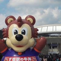 J1開幕!今年のサンフレッチェ広島は!?