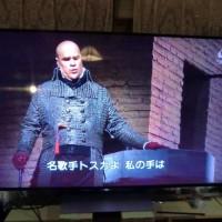 一石二鳥となった「テレビの故障」