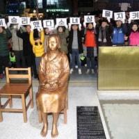 釜山、日本領事館への慰安婦像設置が韓国の首を絞めるトドメになりそうな予感。